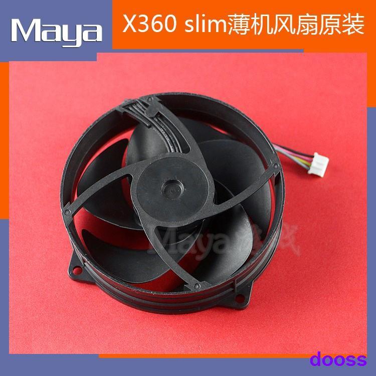 熱賣✽♦❀原裝XBOX360 薄機主機散熱風扇xbox360 SLIM 內置散熱風扇散熱器