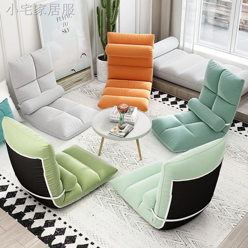 ▪❀懶人沙發榻榻米床上靠背椅子女生可愛臥室單人飄窗小沙發折疊椅子