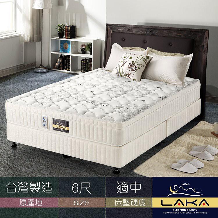 【LAKA】天絲棉+竹碳紗三線蜂巢式獨立筒乳膠床墊-雙人加大6尺