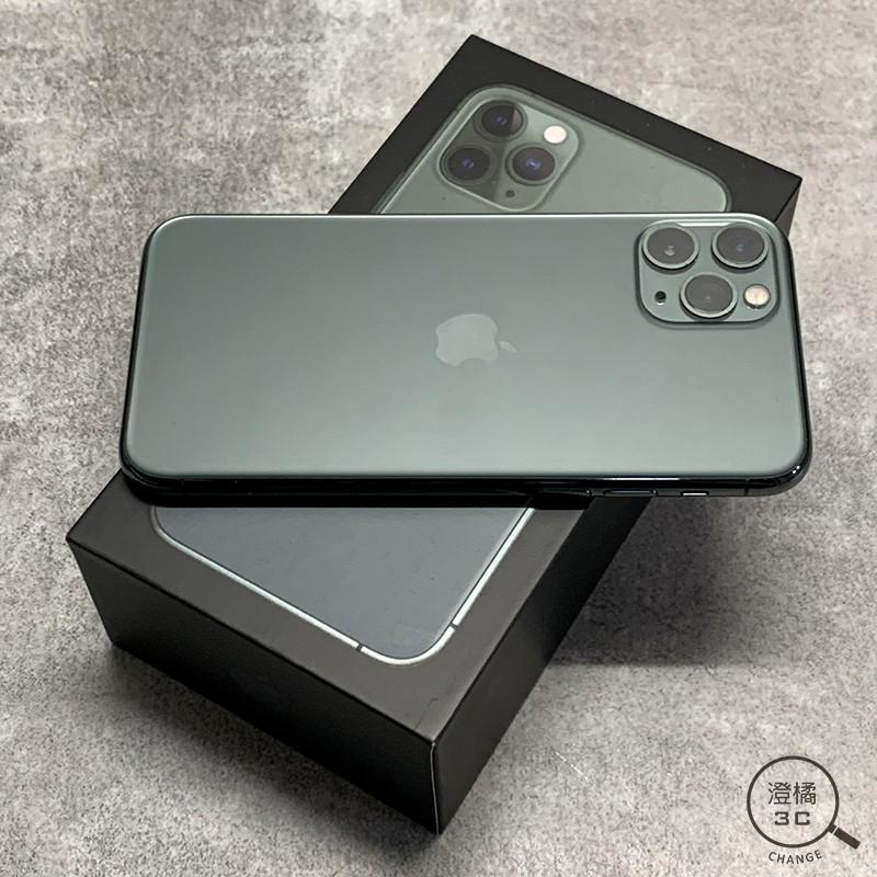 『澄橘』Apple iPhone 11 PRO 256G 256GB (5.8吋) 綠 二手《歡迎折抵》A53226