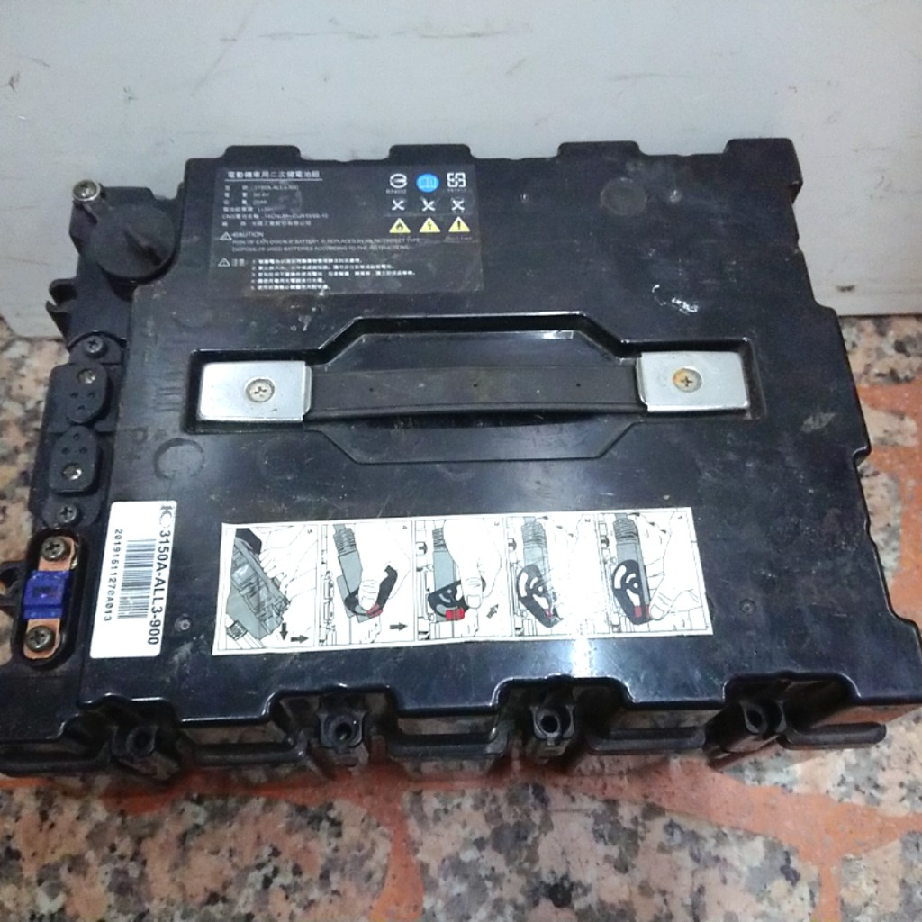 Kymco 光陽 Candy 電池組 電動機車 故障 零件機