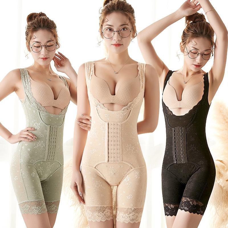 加強版美人塑身衣一件式後脫式加排扣束身衣收腰束腹燃脂瘦腿瘦身衣