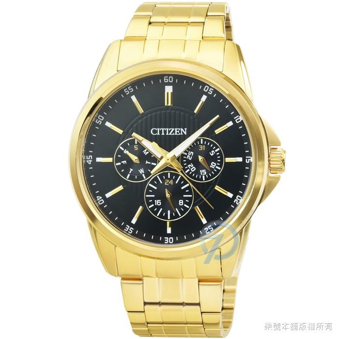 【CITIZEN】星辰三環石英鋼帶錶-金 X 黑 / AG8342-52L
