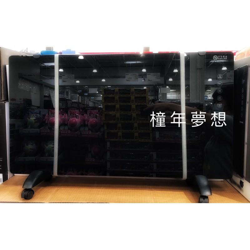(可開統編、收據)艾美特居浴兩用對流式電暖器 型號 HC12102R ❤️橦年夢想