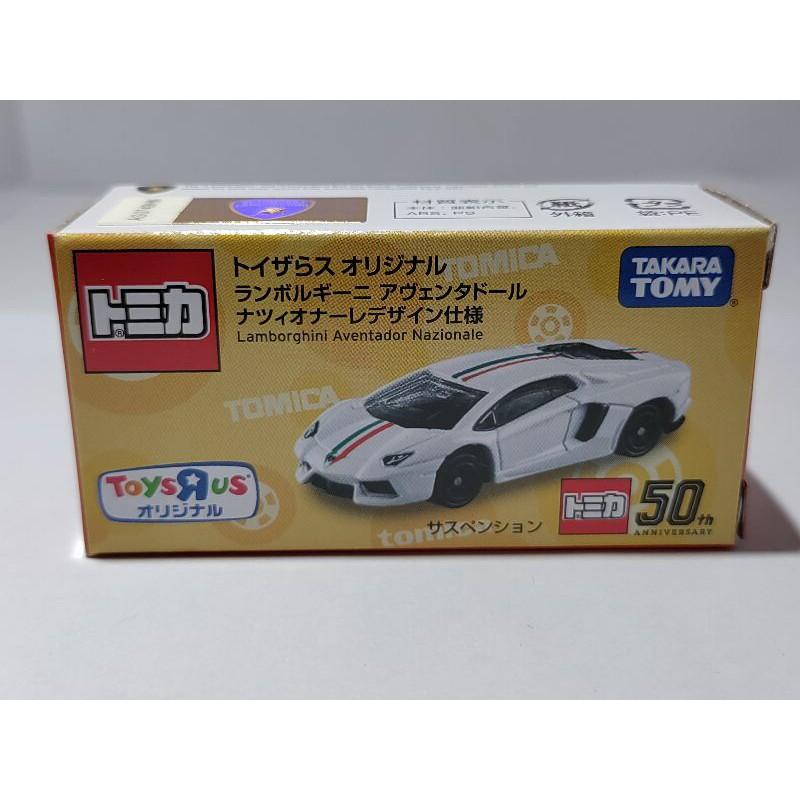 tomica 89牛跟反斗牛 (3台一組)