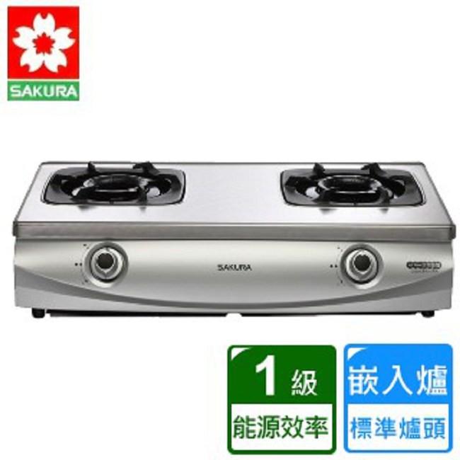 【公司貨保固】櫻花牌 G5900S G-5900S 白鐵材質 雙炫火安全台爐 高雄瓦斯爐 5900 G5900