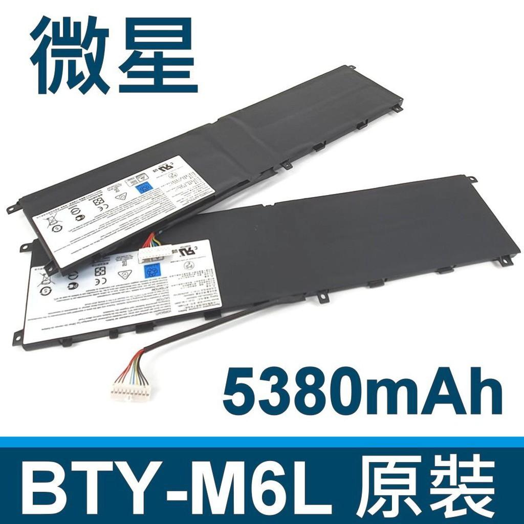 MSI BTY-M6L . 電池 GE63 GS60 GS65 GS75 P65 PS42 PS63 WS65 8SK