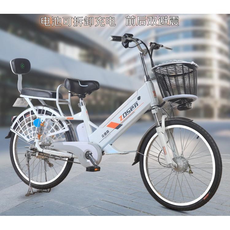 [廠商直銷]鋰電池48V-60V續航50公里~100公里 20寸款 電動自行車 電動腳踏車 電動淑女車