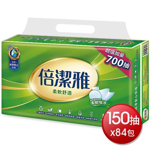 倍潔雅 柔軟舒適抽取式衛生紙(150抽X14包X6袋)[大買家]