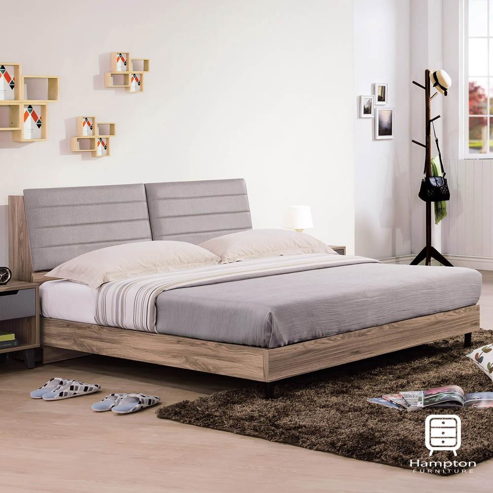 【Hampton 漢汀堡】阿諾德系列6尺雙人床組(雙人床/床組/床/床架)