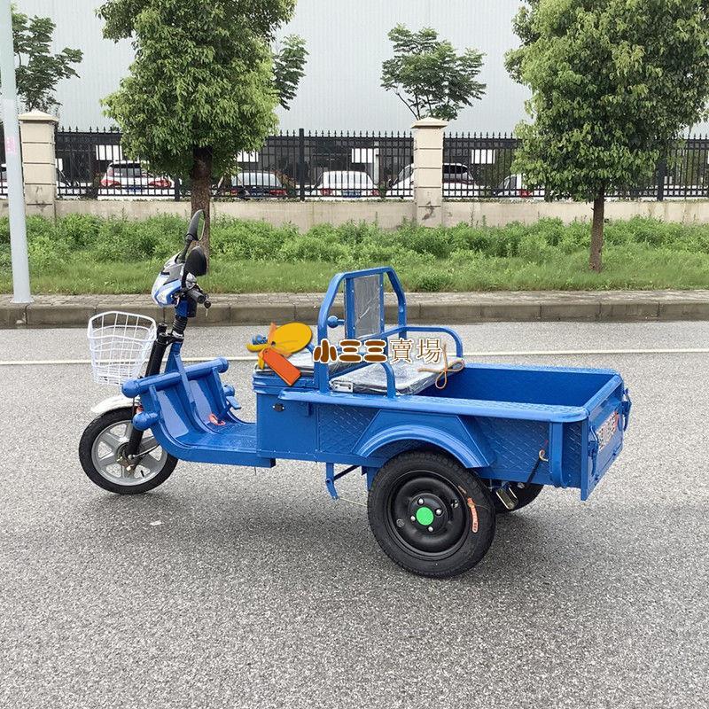 熱賣//電動三輪車家用小型拉貨車新款電瓶車成人代步車平板車接送孩子