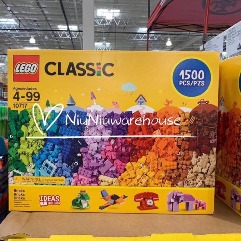 📣《黑五優惠》美國Costco 代購 正版樂高LEGO 10717 經典創意拼砌積木小顆粒益智玩具 1500塊
