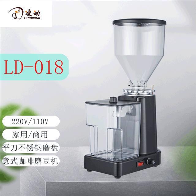 咖啡機 電動咖啡磨豆機 意式咖啡機 110V小家電 咖啡豆磨粉機