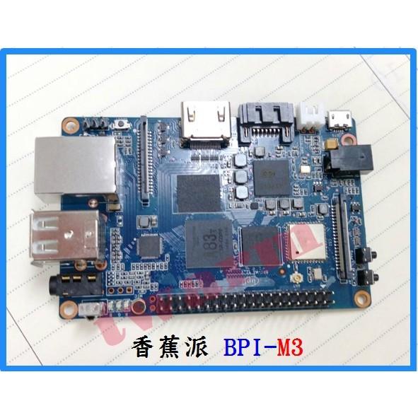 TW5275 / 香蕉派 BPI-M3(Banana Pi M3)開發板 八核芯 全志A83T芯片