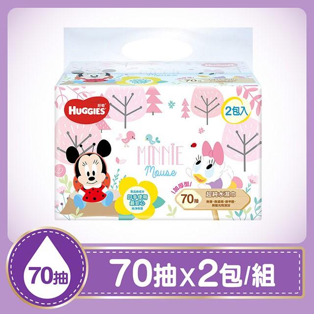 【現貨】好奇迪士尼限定厚型純水濕巾(70抽x2包)