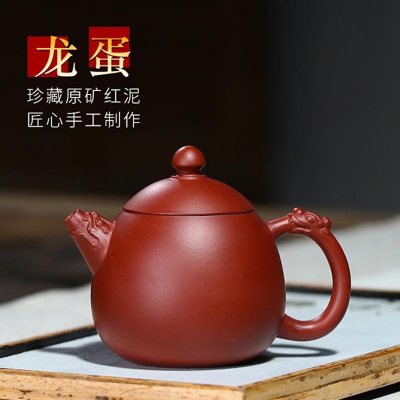 (bob)批發姜禮明宜興紫砂壺原礦大紅袍雙龍龍蛋茶壺茶具手工一件代發