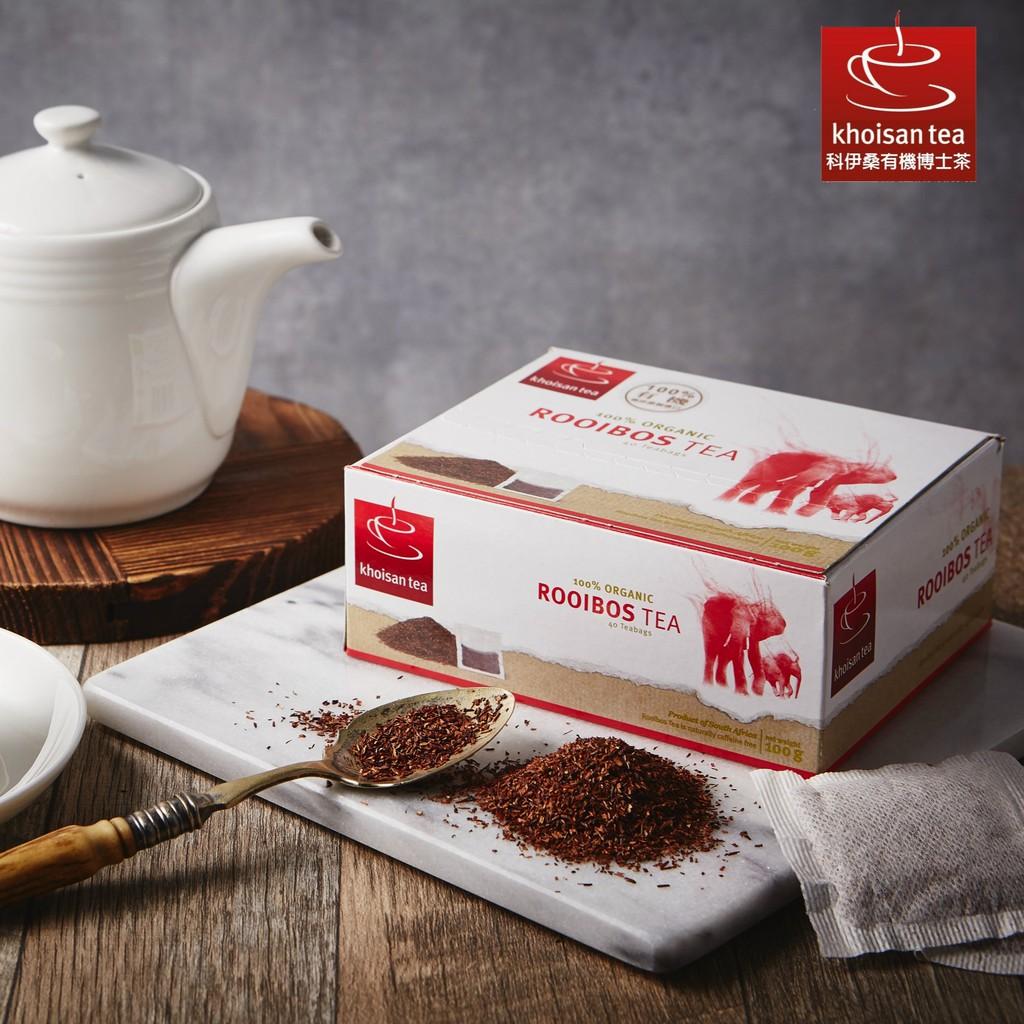 Khoisan Tea 科伊桑博士茶 / 國寶茶 / 有機博士紅茶-家庭款(2.5gx40包)