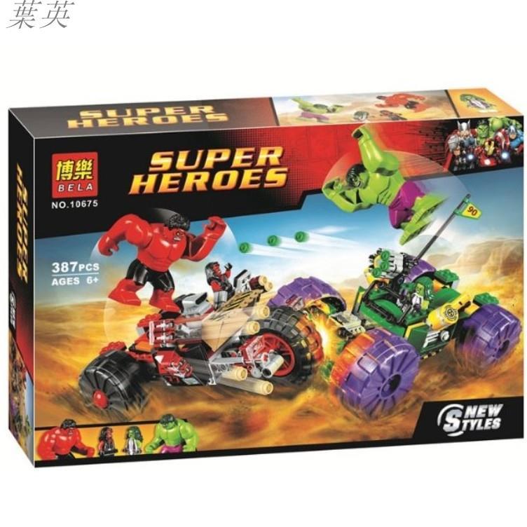 【超級英雄系列】 博樂10675 綠巨人對戰紅巨人 相容樂高76078兒童益智積木玩具模型禮物套裝~葉英