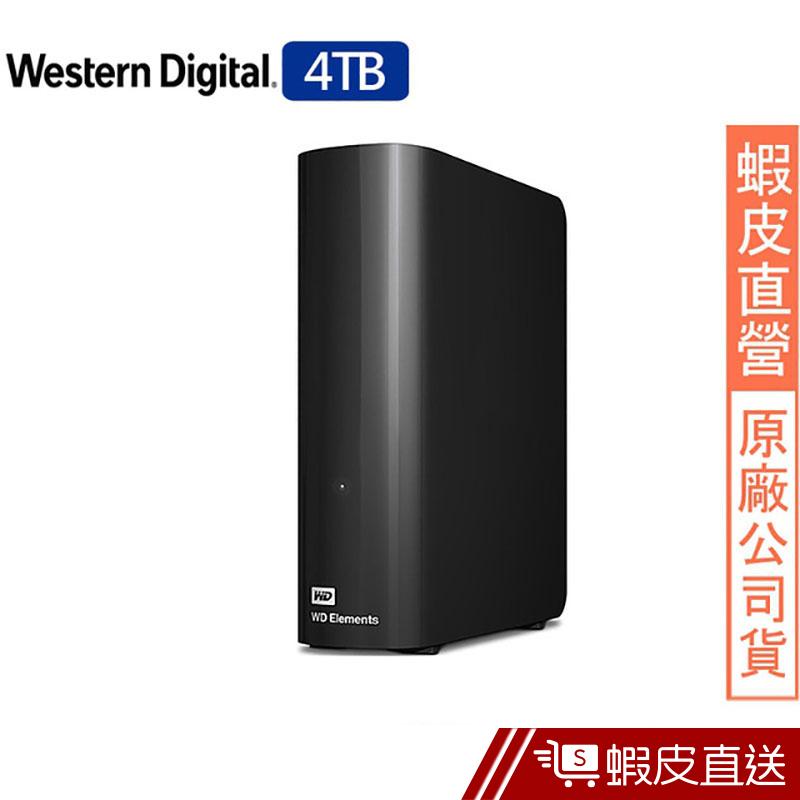 WD Elements Desktop 4TB 3.5吋外接硬碟(SESN) 蝦皮直送
