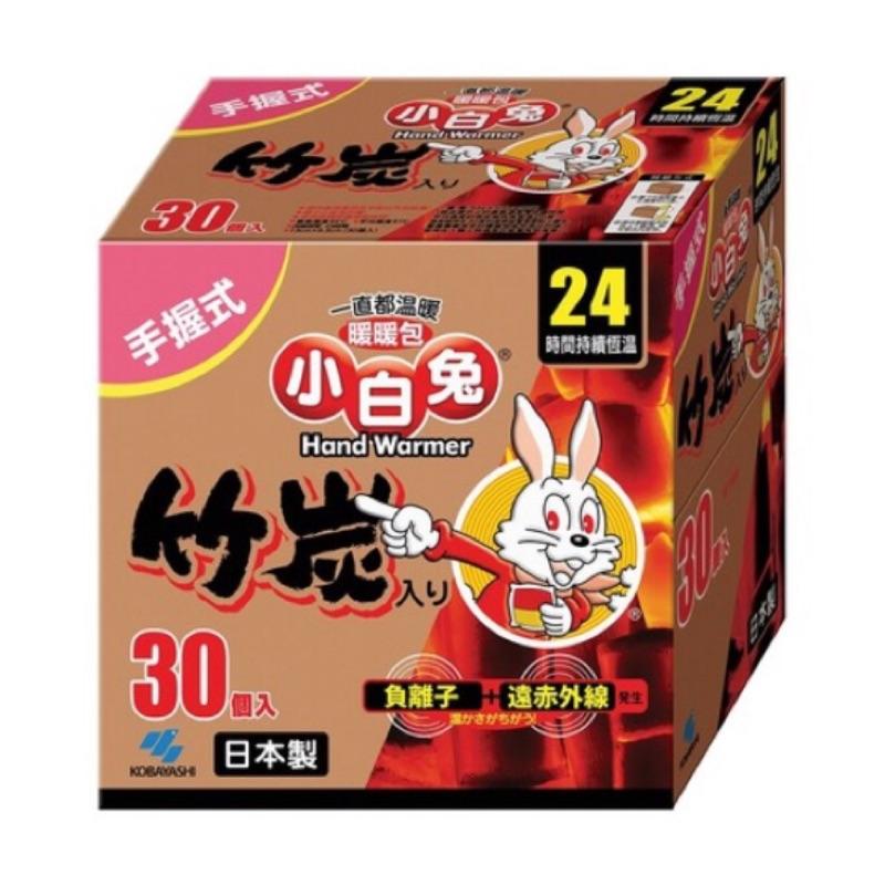 [Ear shop] 現貨🉑️直接下單🔆日本原裝 Kobayashi 小白兔 手握式 竹炭暖暖包 好市多代買代購