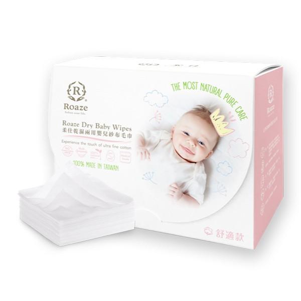 柔仕 Roaze 嬰兒紗布毛巾(160片/盒)【麗兒采家】