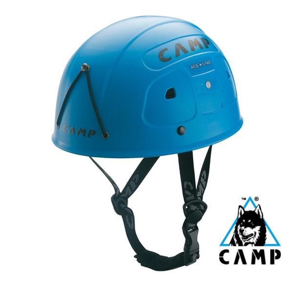 義大利CAMP-Rock Star頭盔CA202藍(登山屋)