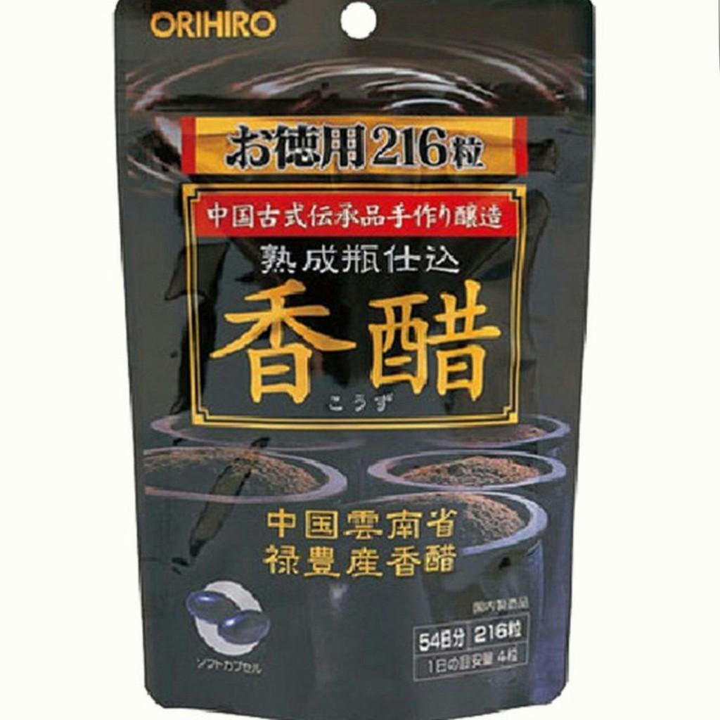 ○日本製ORIHIRO香醋錠 54天份 500mgX216粒○2022年到期○ (現貨)
