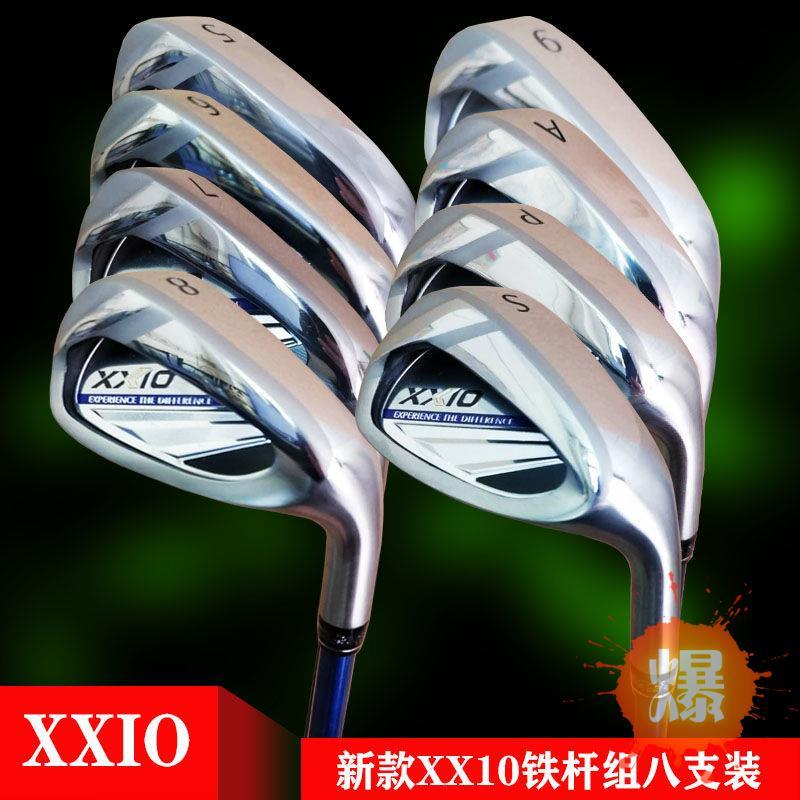 福斯高爾夫XXIO XX10高爾夫球桿MP1100系列套桿男士桿全套2020新款cc