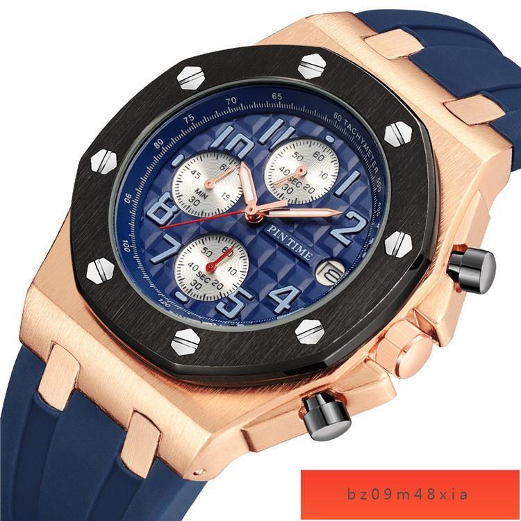 免運*華宇PINTIME皇家同款橡樹手錶奢侈風多功能男錶運動小三針防水夜光錶