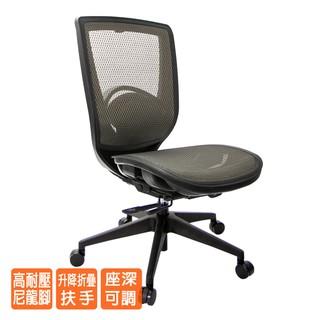 GXG 短背全網 電腦椅 (無扶手) TW-81Z6 ENH