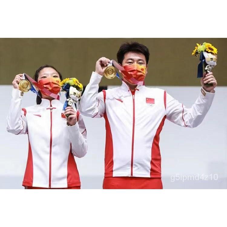 東京奧運 周邊 東京奧運 周邊 東京奧運會中國隊出場服外套頒獎服夾克衣服國家隊套裝長褲運動服 o5eL