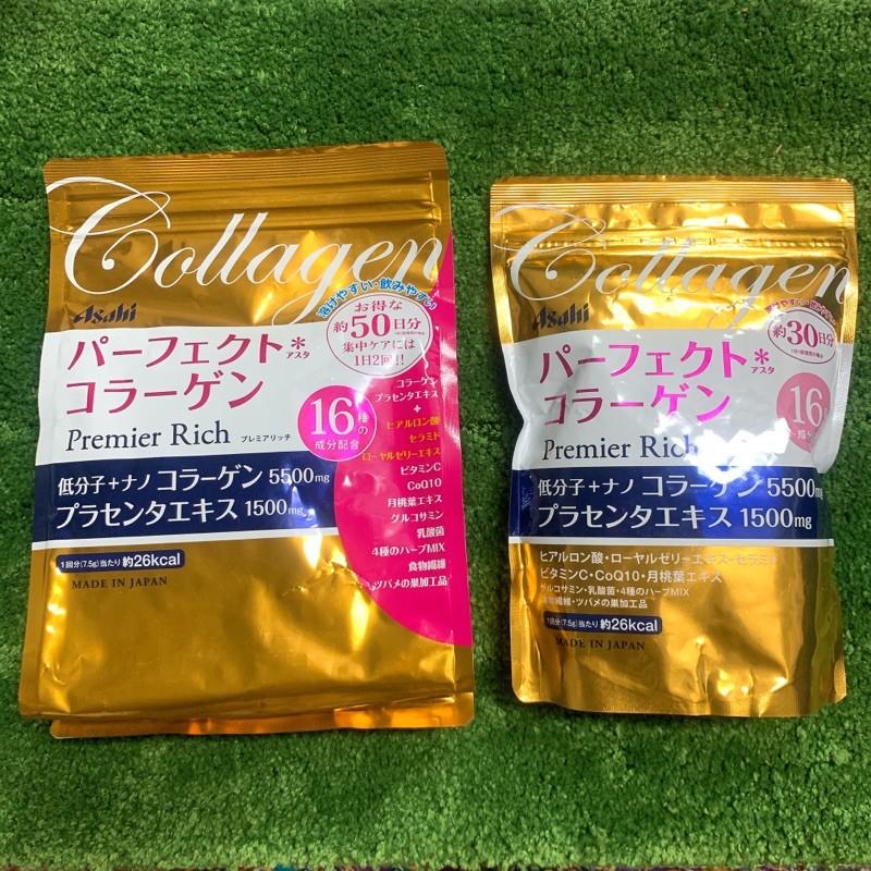 ✨衝評價特價✨現貨不用等🛒快速出貨✨日本原裝 Asahi 朝日膠原蛋白粉 金色升級版Premier Rich 30日