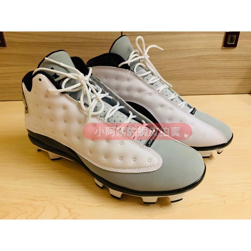 【小阿姨的蝦皮拍賣】尺寸US:12|復刻版喬登13代Jordan XIII Retro MCS 棒壘球鞋