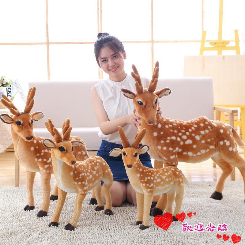 【新款上架】仿真動物梅花鹿公仔玩偶創意小鹿毛絨玩具兒童布娃娃生日禮物