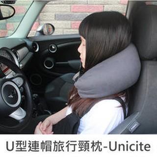 《樂樂鳥》珠友 SN-30106 U型連帽旅行頸枕/ 午睡枕/ 車用枕/ 護頸枕-Unicite│定價:580元 新北市