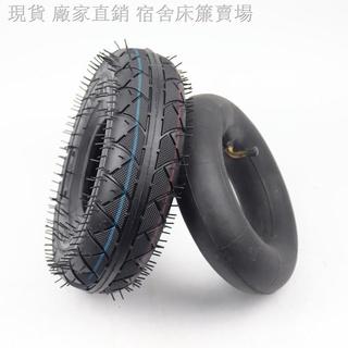 06264.10/ 3.50-4內外輪胎3.50-4內胎外胎 4.103.50-4手推車倉庫車外胎