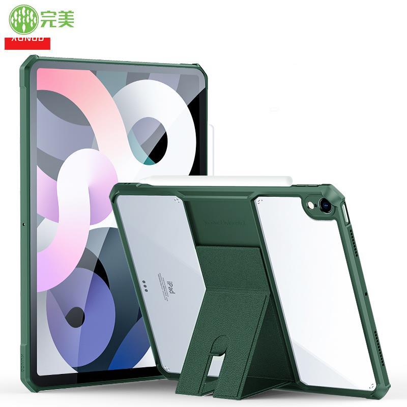 【完美】適用於 Ipad Air 4 / Ipad Pro 保護套的 Xundd 保護平板電腦保護套 Holdhe