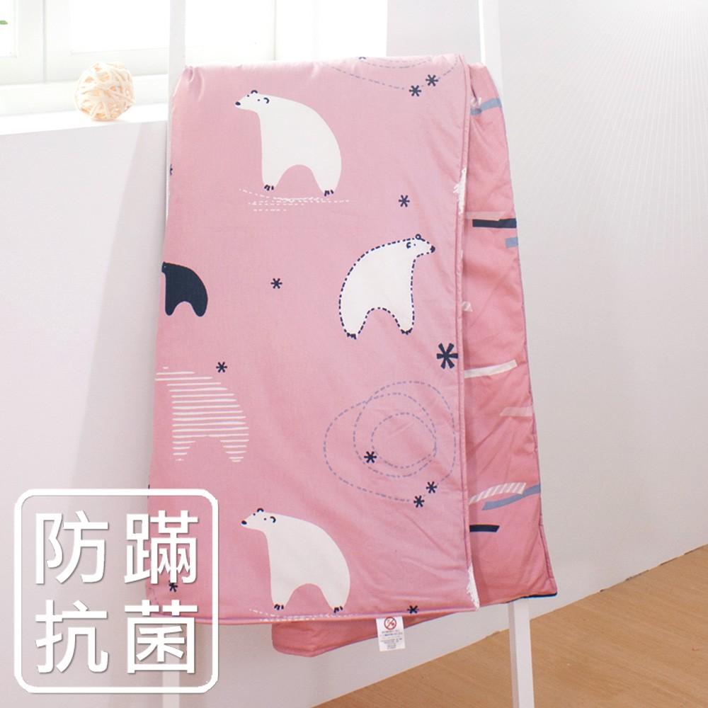 鴻宇 兒童涼被 小白熊粉 防蹣抗菌 美國棉授權品牌 台灣製