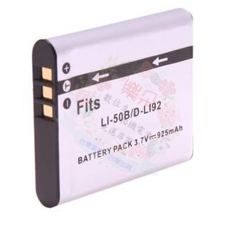 自拍神器 電池充電器 CASIO NP-150 TR15 TR35 TR50 TR60 TR70 TR150 TR350 新北市