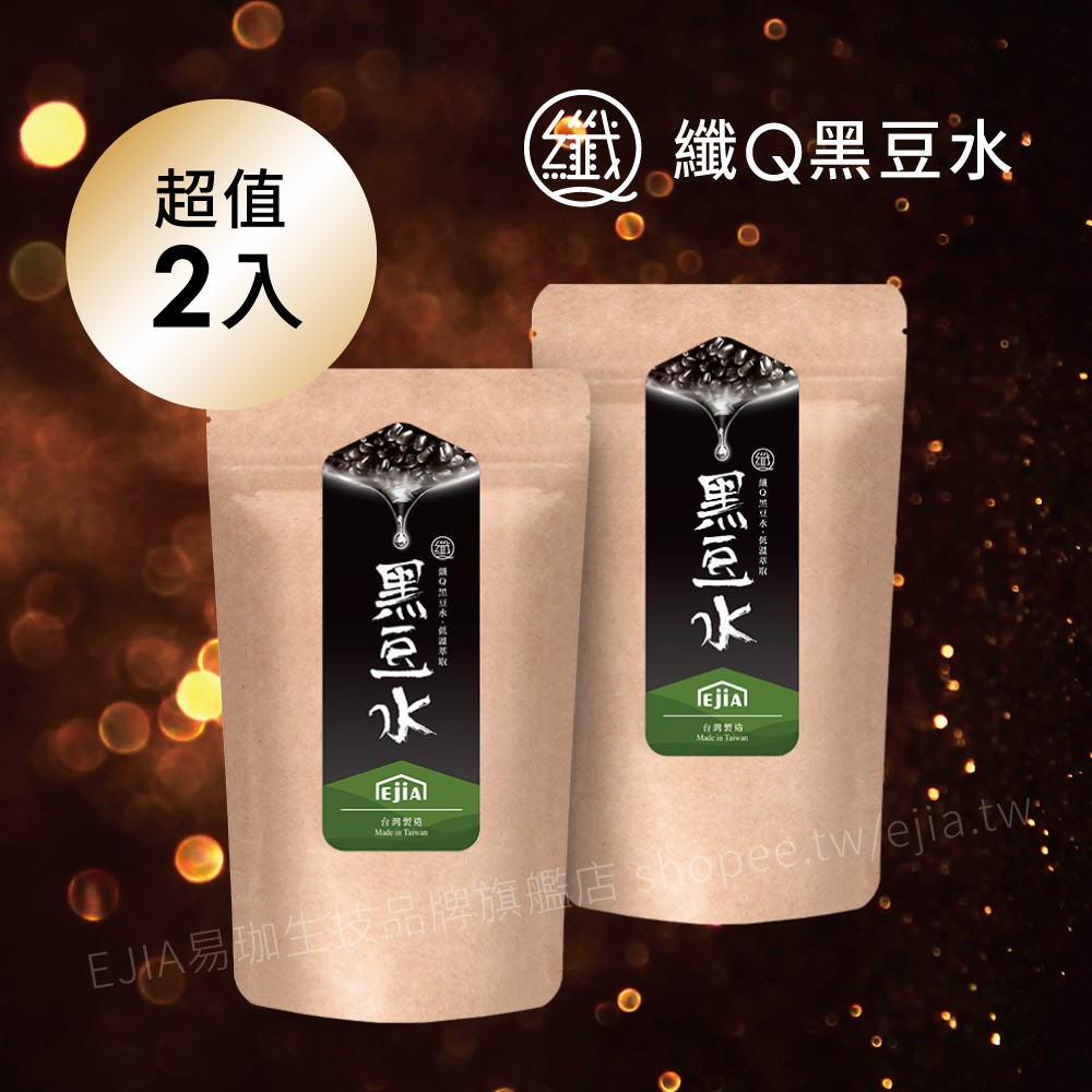 纖Q黑豆水 [2入組]