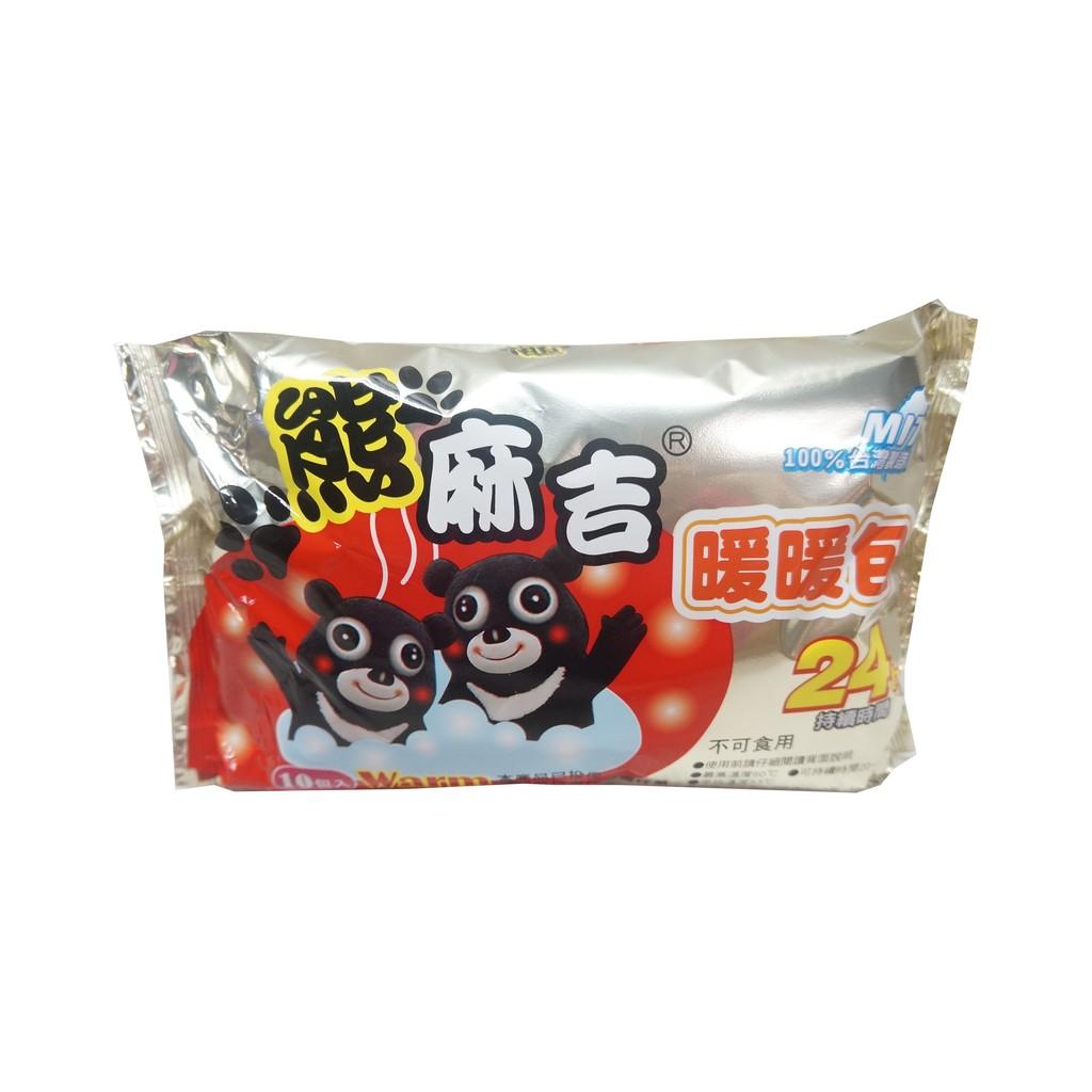 佳佳玩具 --- 熊麻吉暖暖包 24小時 (10入/包) 手握式暖暖包 卡通暖手蛋 可愛卡通暖暖貼【1013324】