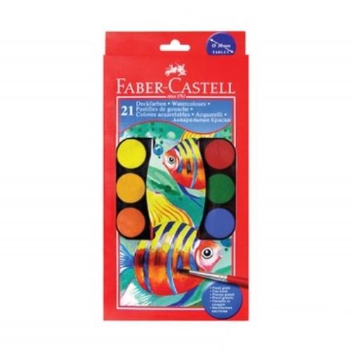 輝柏 FABER-CASTELL 水彩餅21色(型號125021)
