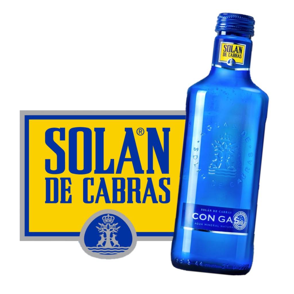 【Solan】西班牙神藍氣泡水 750ml 玻璃瓶裝