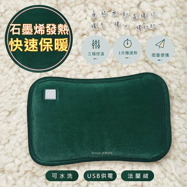 【KINYO】恆溫雙模式PTC陶瓷電暖器(EH-150)/【暖手寶貝】石墨烯暖手寶/USB調溫電暖袋