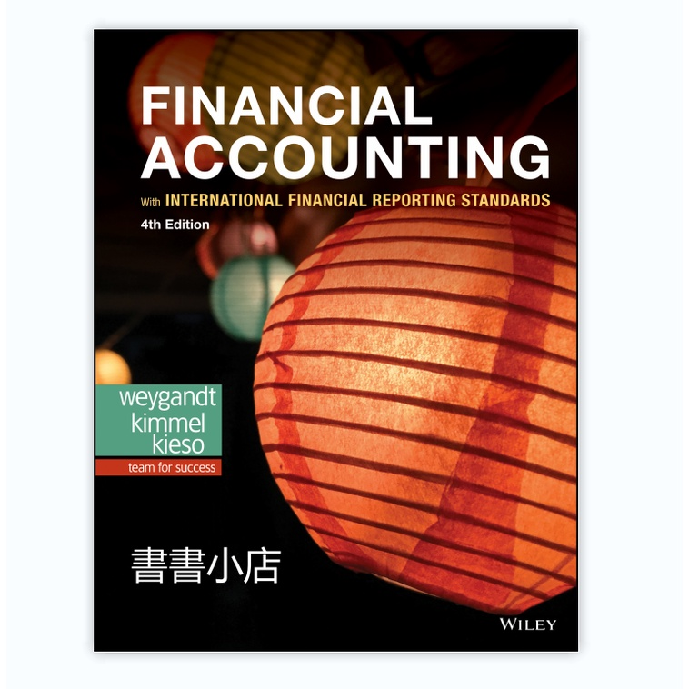 Financial Accounting with IFRS,4th Editio課本+答案+解答【全彩電子檔】
