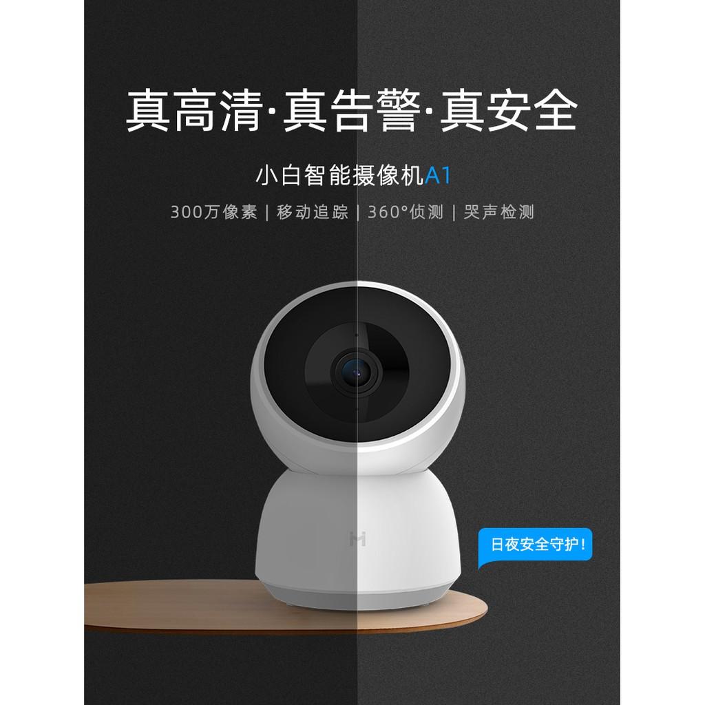 【現貨】小米攝影機2k  360度全景雲台版 a1智能攝像機 家用無線wifi手機遠程監控器 室內無死角看家攝影頭