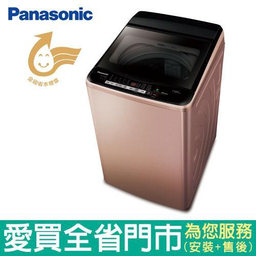 Panasonic國際11KG變頻洗衣機NA-V110EB-PN含配送+安裝【愛買】