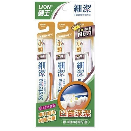 獅王 細潔小頭牙刷 3入[大買家]
