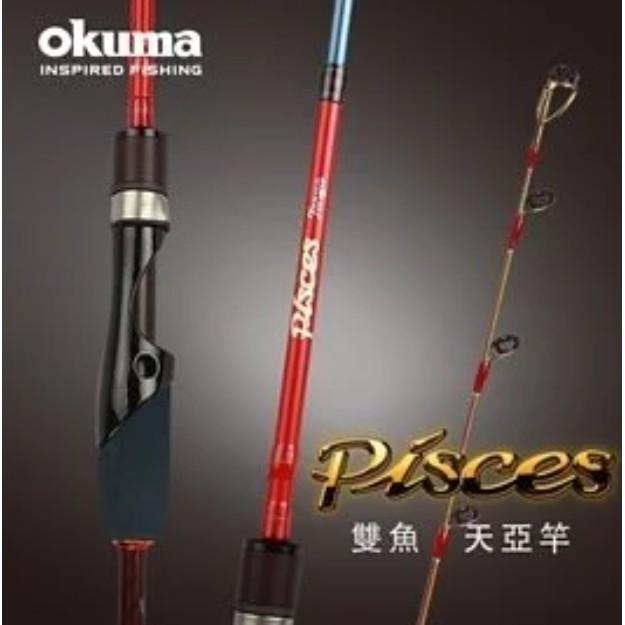 OKUMA 6.3尺 雙魚直柄天亞船釣竿 MH/HH