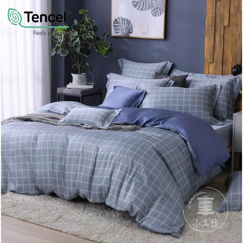 格外舒色-床包兩用被 60支天絲-300織萊賽爾(床內束升級加高37cm)